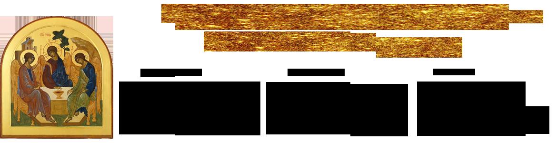 Приход Свято-Троицкого храма Могилевской епархии г.п. Круглое